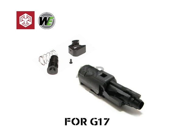WE G17 NOZZLE SET