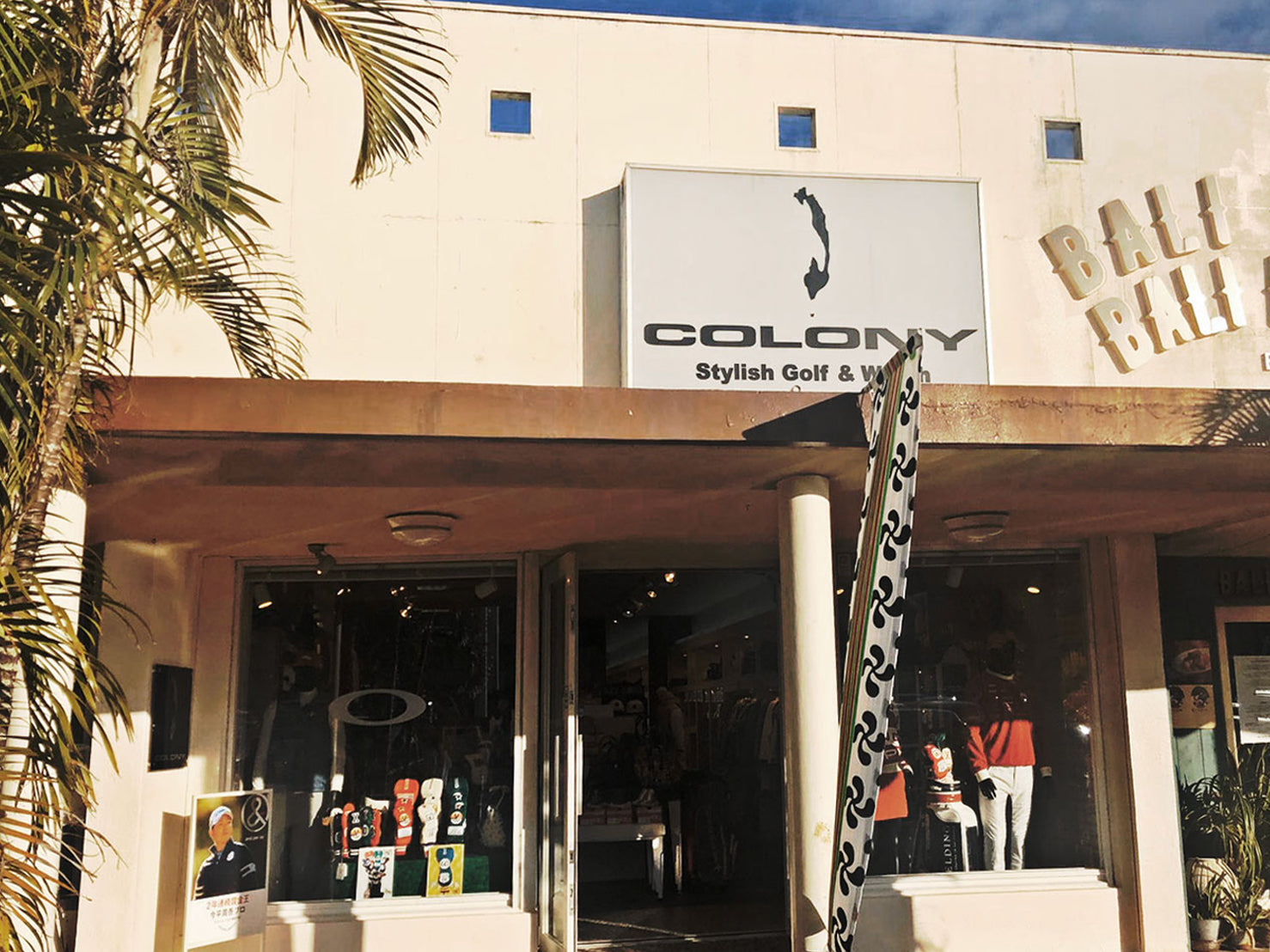Colony PlazaHouse Okinawa