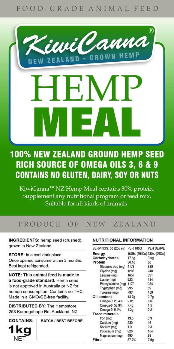 KiwiCanna NZ Hemp Crunch - 1kg