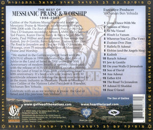 The Best Of Messianic Praise & Worship