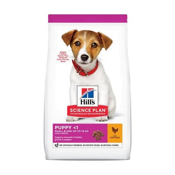 Hills Science Plan Puppy Small & Miniature Dry Food Chicken Flavour