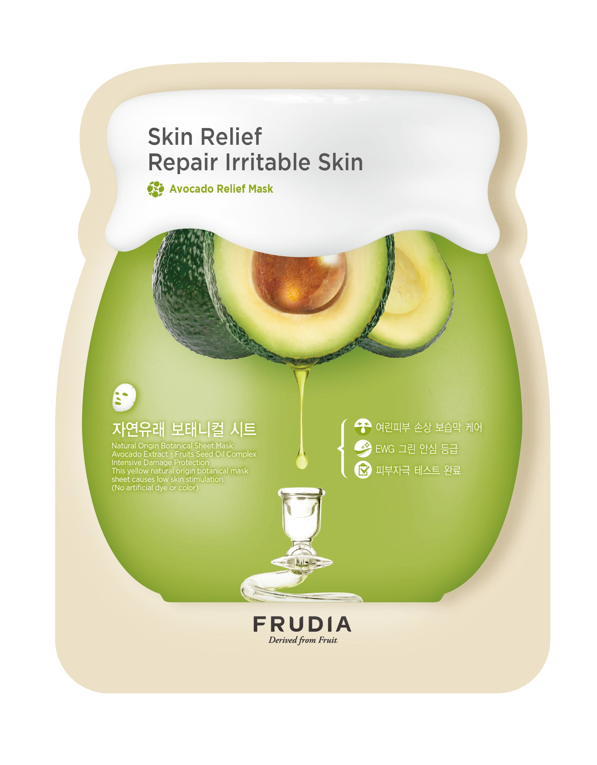 Avocado Relief Mask maska w płachcie 27 ml