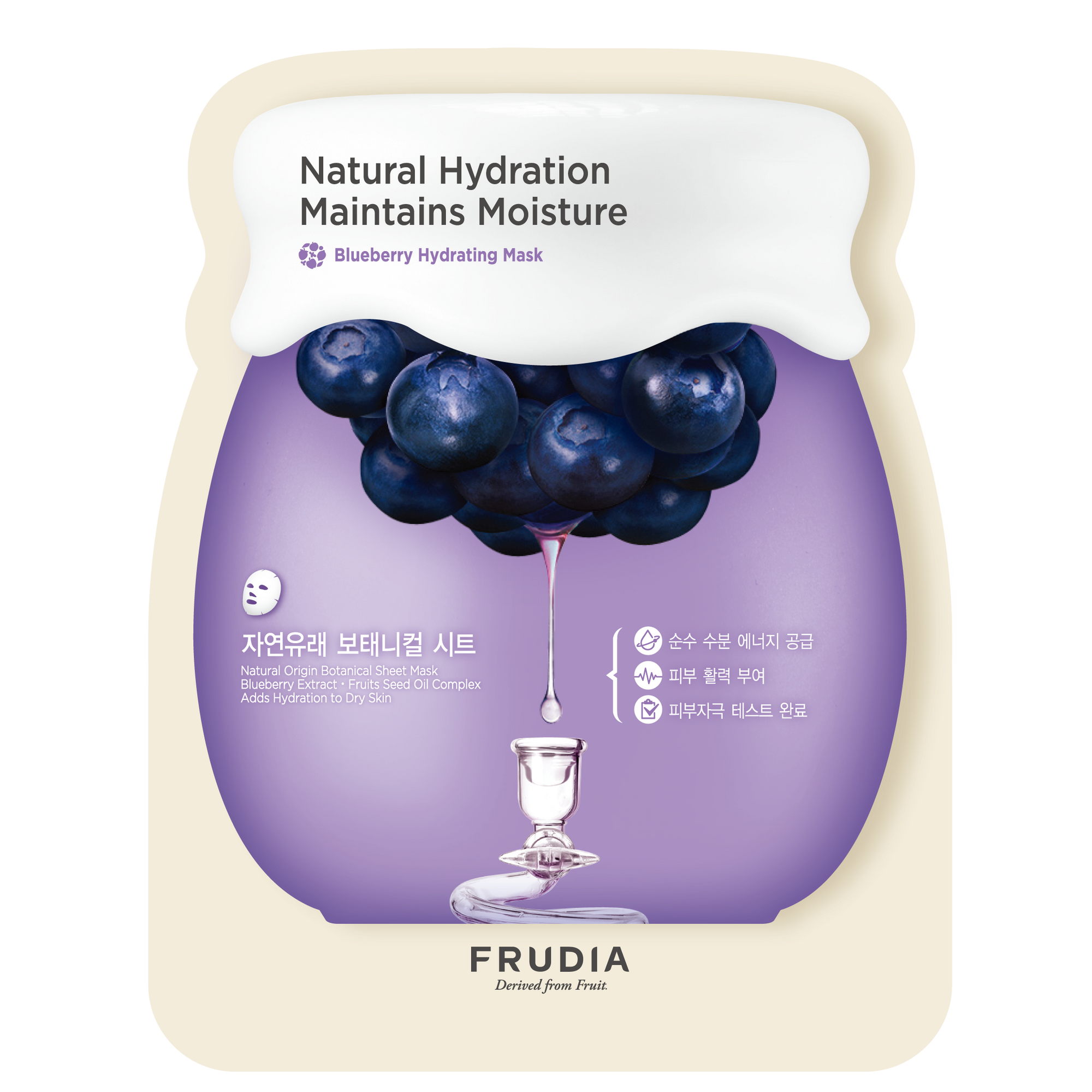 Blueberry Hydrating Mask maska w płachcie 27 ml