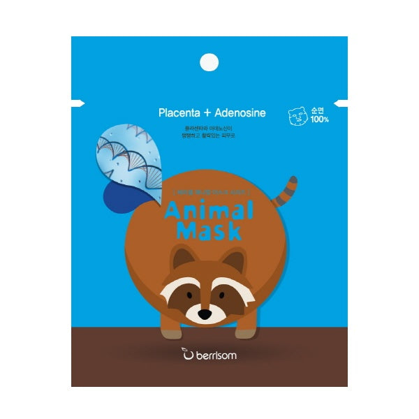 Health & Beauty > Personal Care > Cosmetics > Skin Care > Compressed Skin Care Mask Sheets - Animal Mask Series - Raccoon Maska W Płachcie
