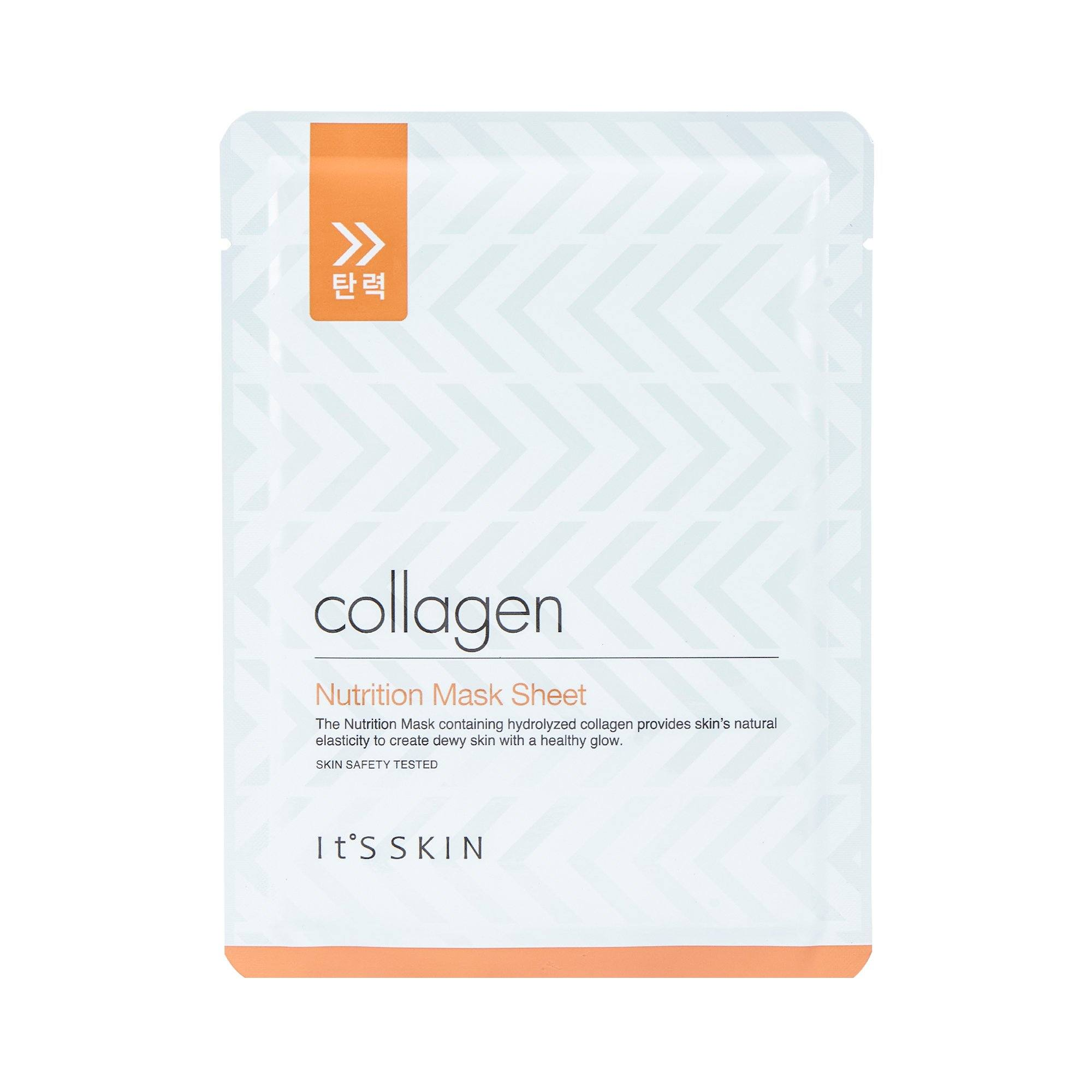 Health & Beauty > Personal Care > Cosmetics > Skin Care > Compressed Skin Care Mask Sheets - Collagen Nutrition Mask Sheet Maska Do Twarzy