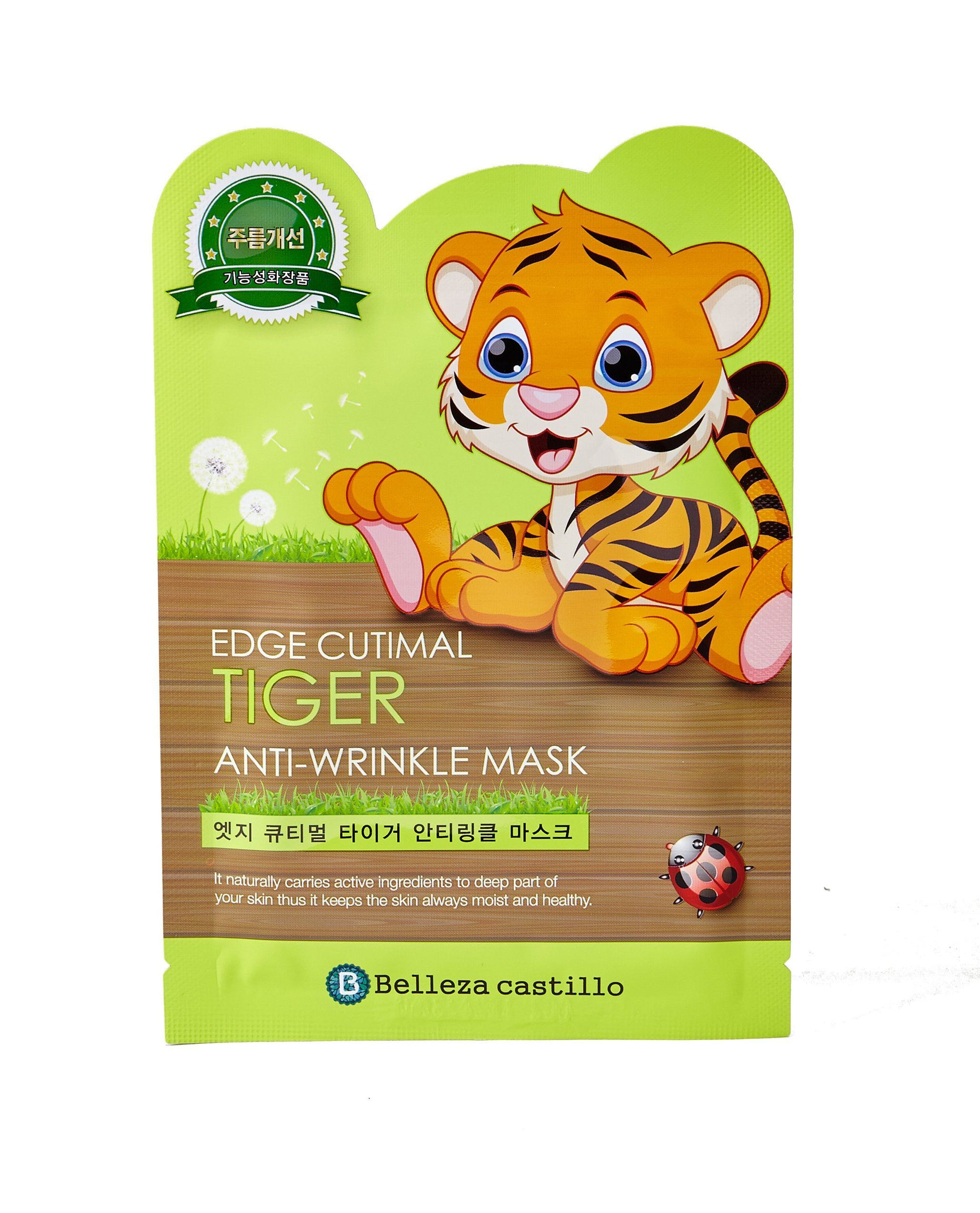 Health & Beauty > Personal Care > Cosmetics > Skin Care > Compressed Skin Care Mask Sheets - Edge Cutimal TIGER Anti-Wrinkle Mask Maska W Płachcie