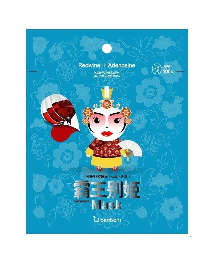 Health & Beauty > Personal Care > Cosmetics > Skin Care > Compressed Skin Care Mask Sheets - Peking Opera Mask Series - Queen Maska W Płachcie