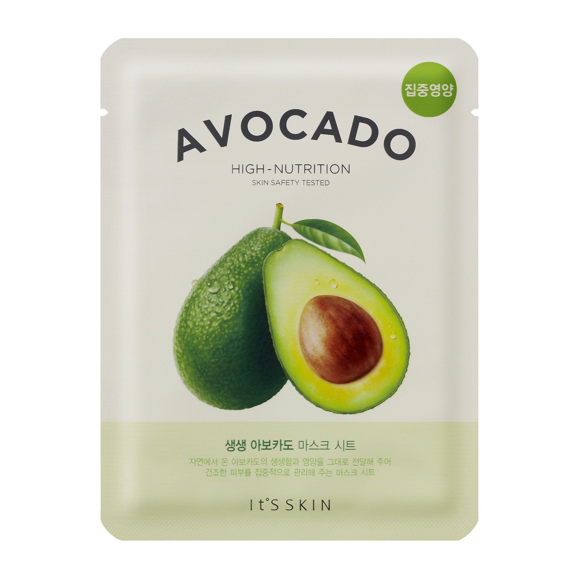 Health & Beauty > Personal Care > Cosmetics > Skin Care > Compressed Skin Care Mask Sheets - The Fresh Mask Sheet Avocado Maska W Płachcie