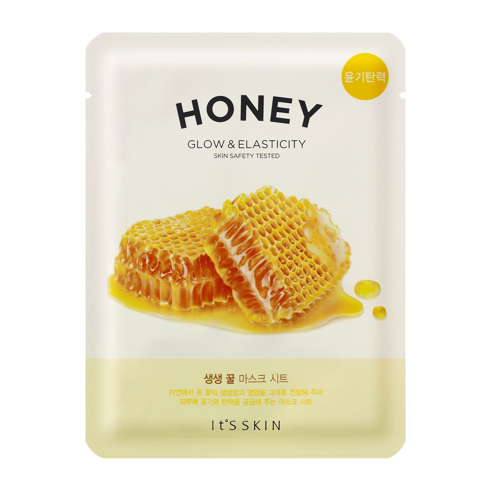 Health & Beauty > Personal Care > Cosmetics > Skin Care > Compressed Skin Care Mask Sheets - The Fresh Mask Sheet Honey Maska W Płachcie