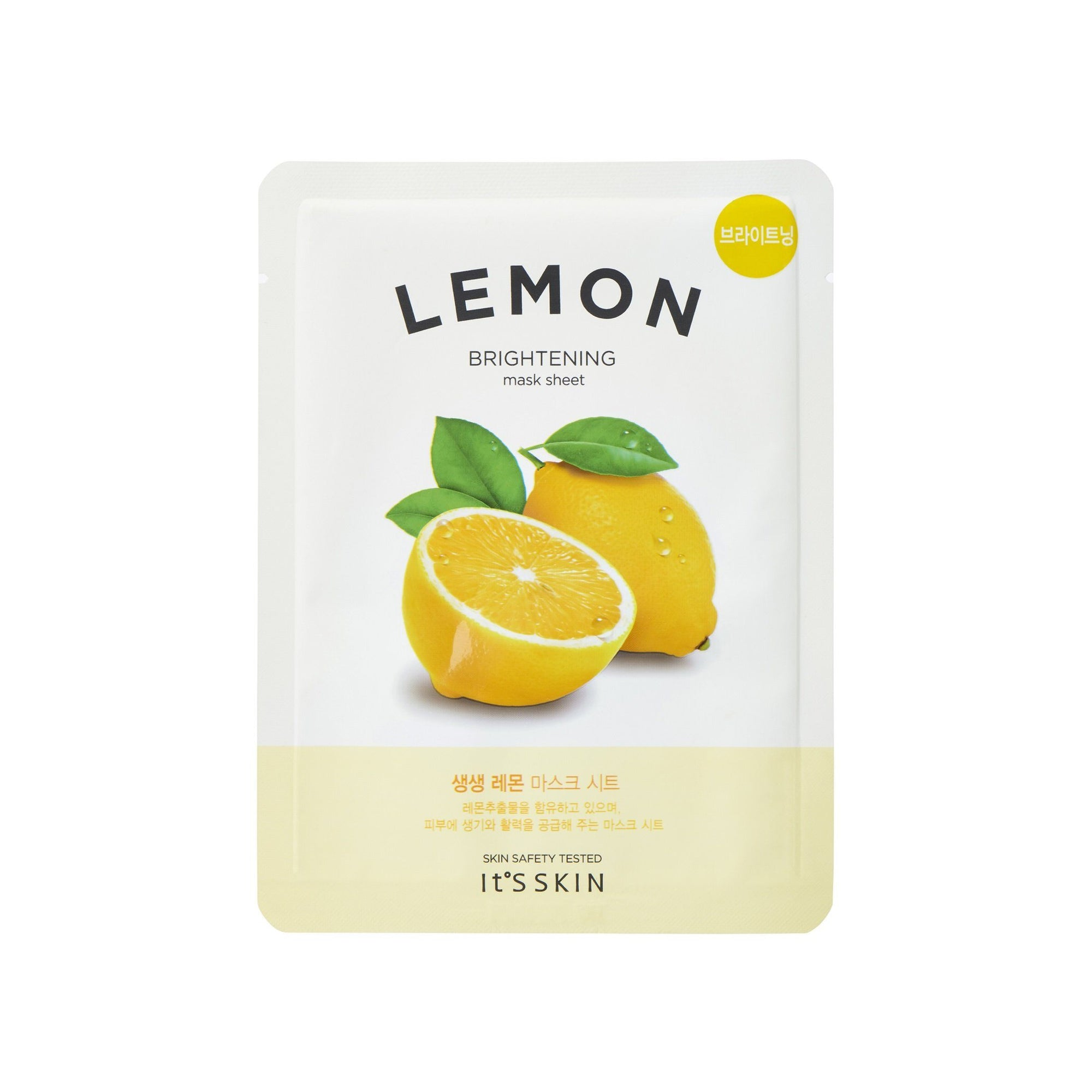 Health & Beauty > Personal Care > Cosmetics > Skin Care > Compressed Skin Care Mask Sheets - The Fresh Mask Sheet Lemon Maska W Płachcie