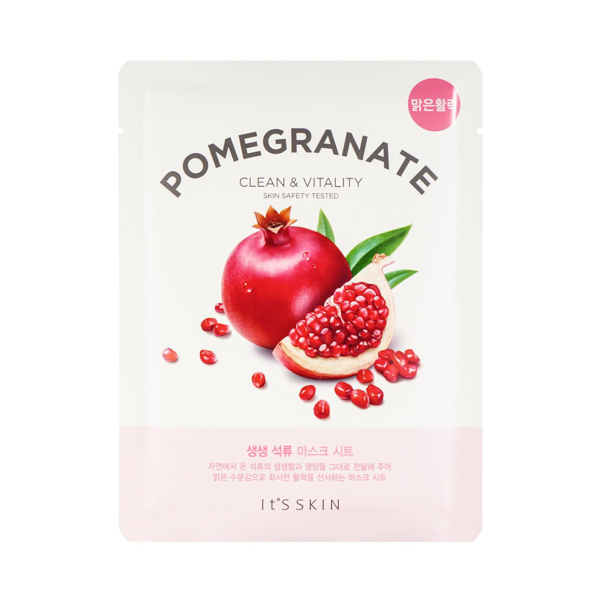 Health & Beauty > Personal Care > Cosmetics > Skin Care > Compressed Skin Care Mask Sheets - The Fresh Mask Sheet Pomegranate Maska W Płachcie