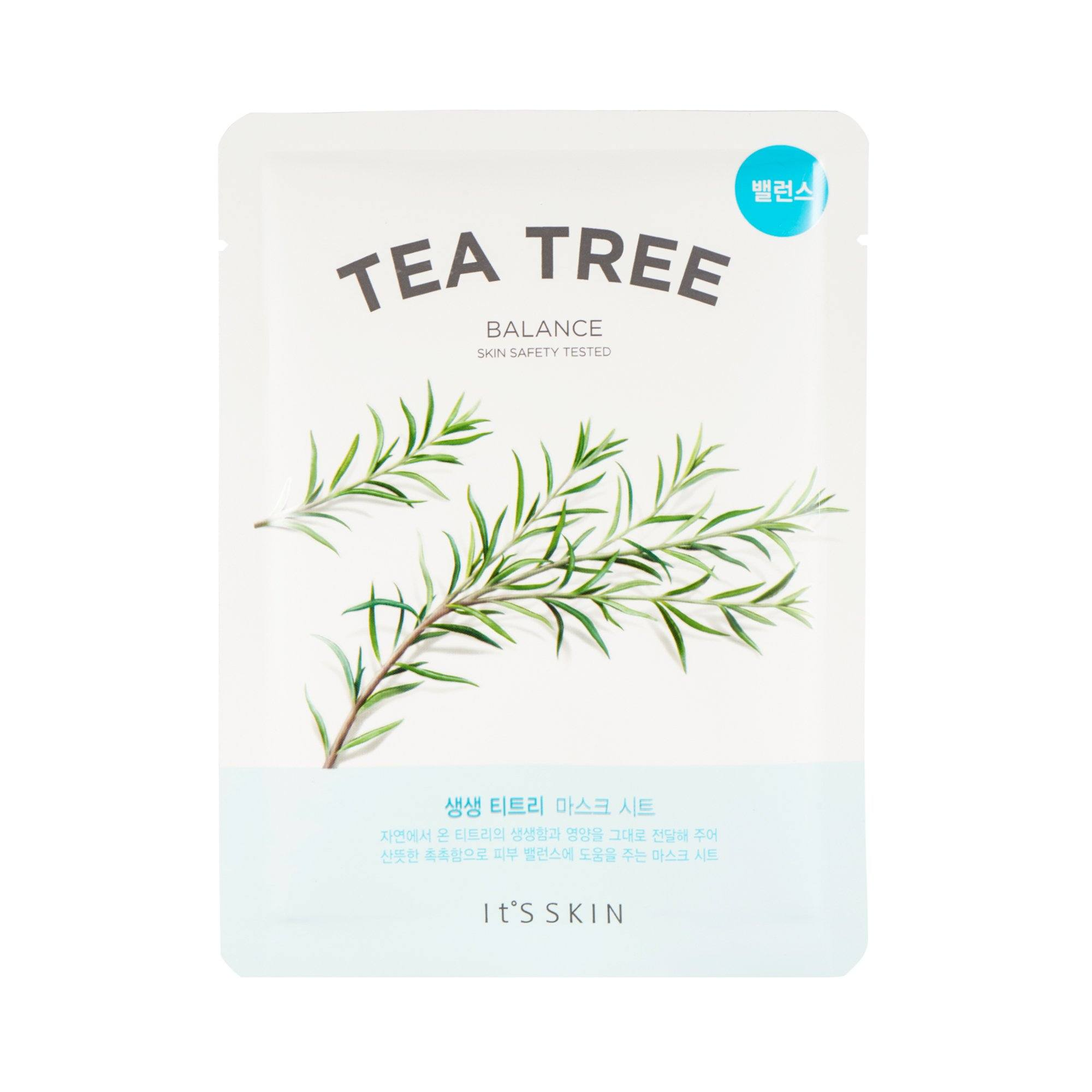 Health & Beauty > Personal Care > Cosmetics > Skin Care > Compressed Skin Care Mask Sheets - The Fresh Mask Sheet Tea Tree Maska W Płachcie
