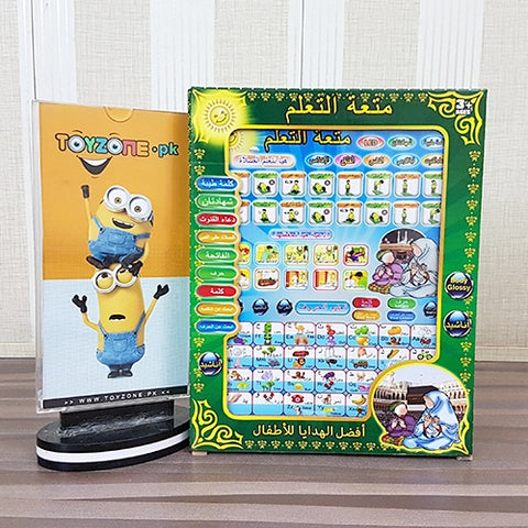 Arabic Ipad With Arabic Letters-JJ01A