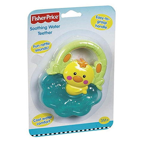 Fisher-Price Soothing Water Teether