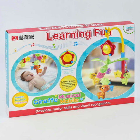 Image of Learning Fun Cort Mobile