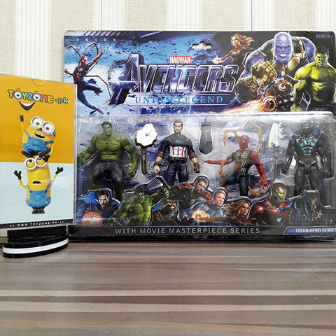 Image of Avenger Infinity War 4 Figures Playset