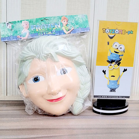 Image of Frozen Fever Mask with Light