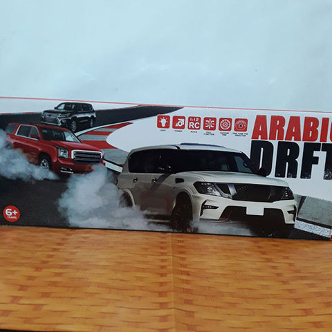 Arabic Drift Remote Control Car