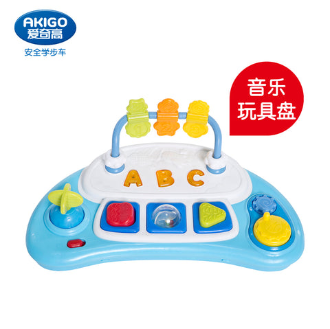 Akigo Multifunction Folding Baby Walker