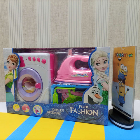 Frozen Laundry Set for Kids