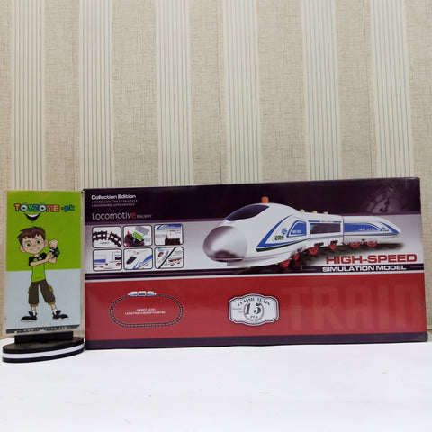 Battery Operated High Speed Train Track