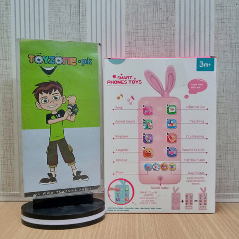 Touch Screen Baby Mobile - TZP1