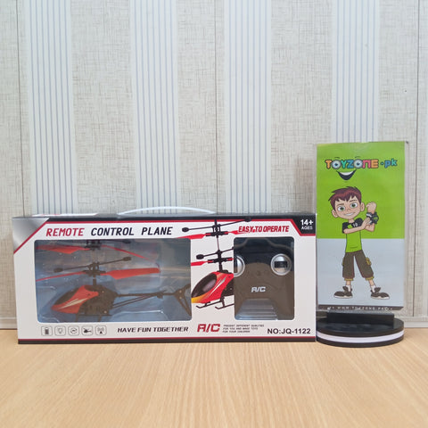 Remote Control Flight Helicopter - TZP1