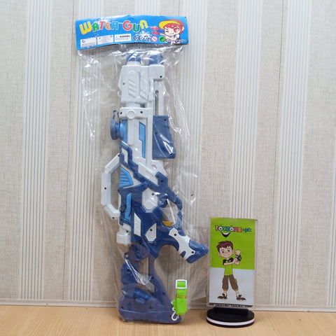 Super Blaster Water Gun - TZP1