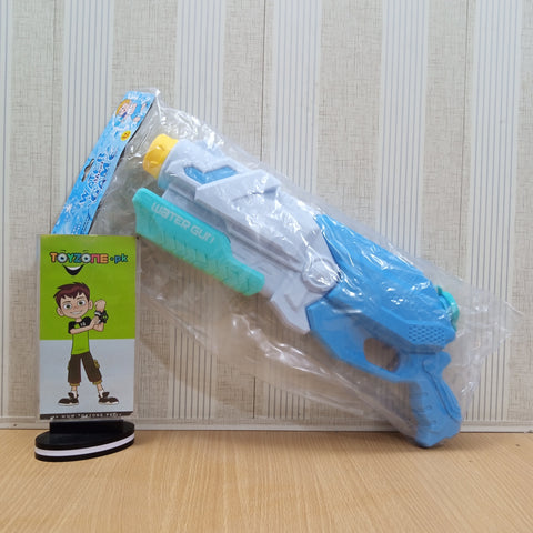 Super Powerful Water Gun - TZP1