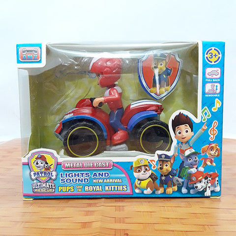 Image of Die-cast Paw Patrol Pups Ryder ATV With Light And Sound