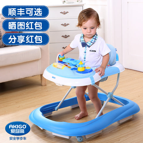 Akigo Multi-function Baby Walker