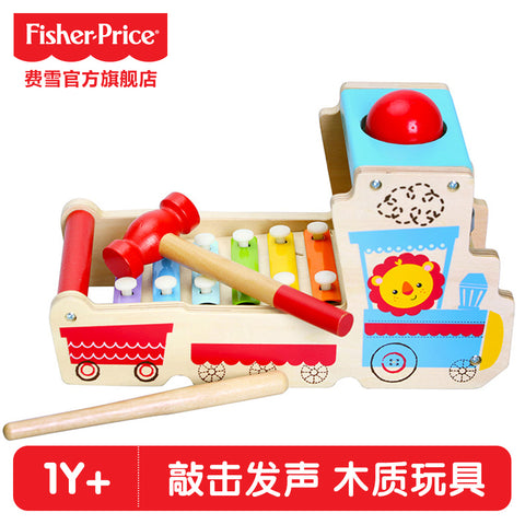 Fisher-Price Music Toy Xylophone Tap Bench