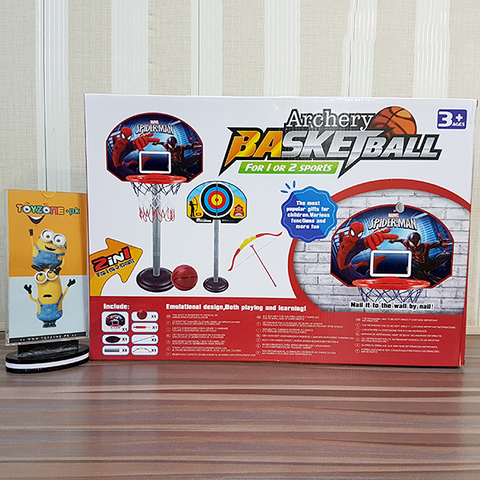 Image of Archery Spiderman Basketball 2 in 1 Sports