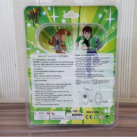 Image of Ben 10 Walkie Talkie