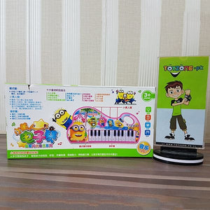 Despicable Me 3 Piano