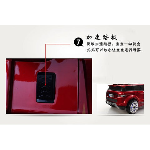 Image of Electric Range Rover Battery Operated Car
