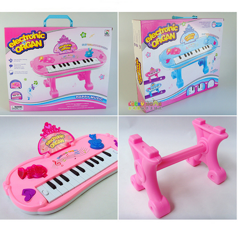 Electronic Organ Piano