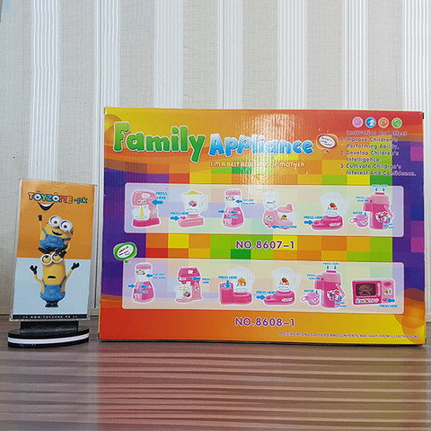 Image of Family Household Appliances 6 pcs