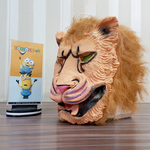 Image of Halloween Lion Mask