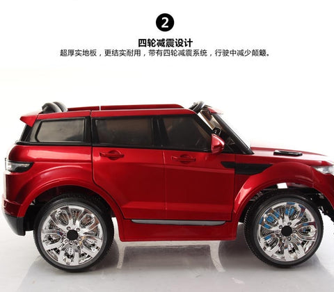 Electric Range Rover Battery Operated Car