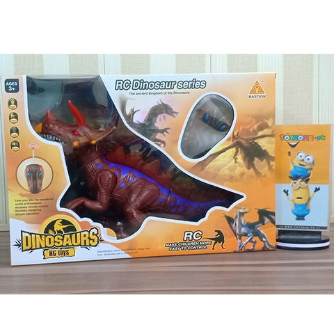 Remote Control Big Walking Dinosaur with Amazing Lights (Brown)