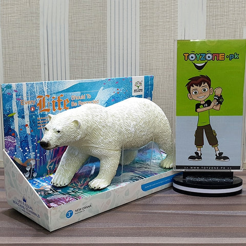 Image of Realistic Soft 3D Zoo Animal | White Bear