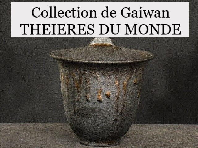 collection de gaiwan Théières Du Monde