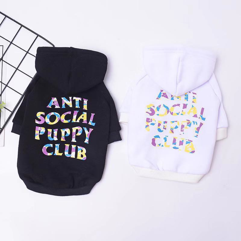 Anti-Social-Puppy-Club™ Pet Hoodie
