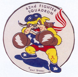 62nd Fighter Squadron Official Decal