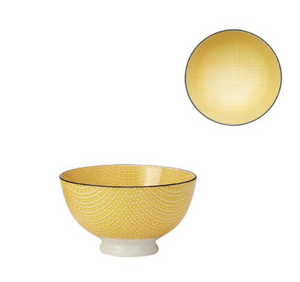 "Yellow with Black Trim- 4.5"" Diameter Bowl"