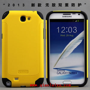 coque galaxy note2