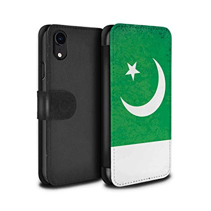 coque iphone 4 pakistan