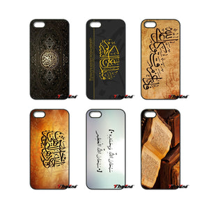 coque iphone 5 arabe
