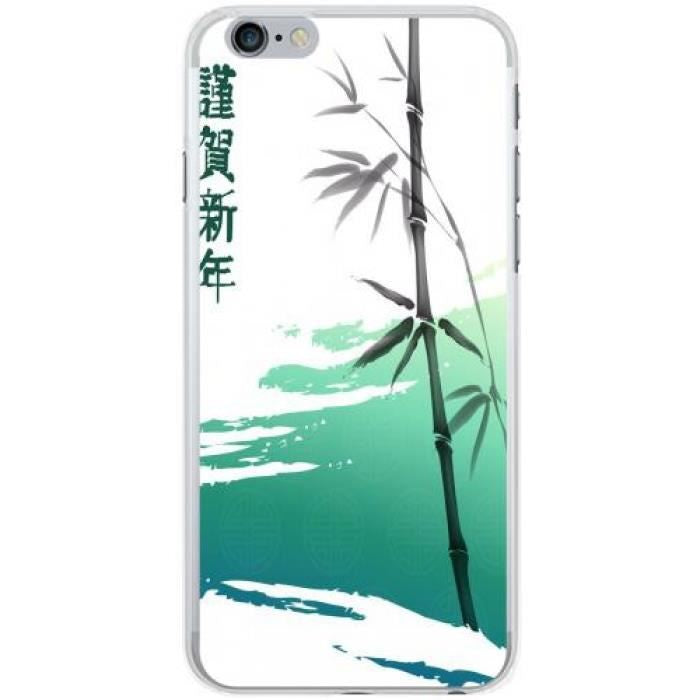 coque iphone 7 japon